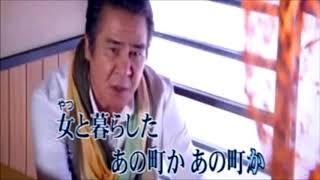 鳥羽一郎 - しぐれ旅