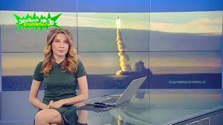 Мария Бондарева Эфир от 24 08 2019