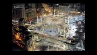 تلاوة نادره للشيخ محمد السبيل سورة البقرة كاملة