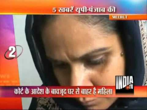 Woman, Son Stage Sit-In Outside In-Laws House In Meerut