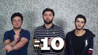 რაღაც შოუ #10 ქიმია, ტერმინები, ტაქსი