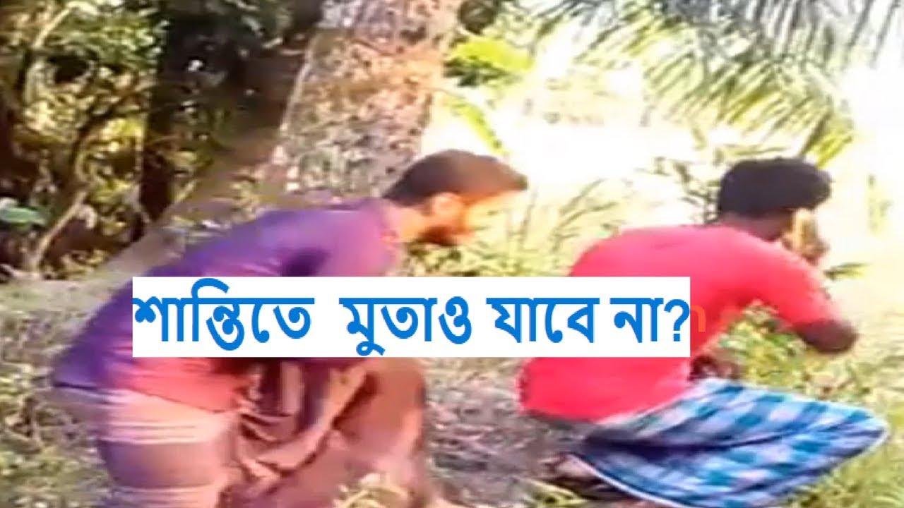 E kemon fajlami| Special Funny Video |The Bangla Fun 2017