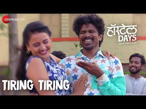 Tiring Tiring Full Video Song - Hostel Days Marathi Movie