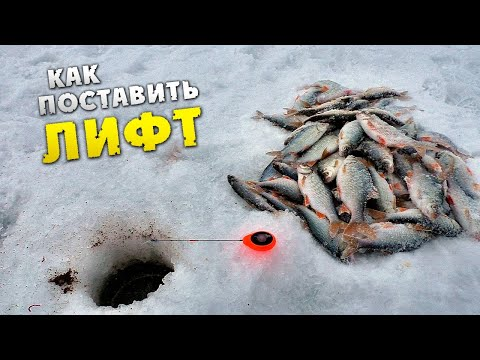 Искал рыбу и нарвался на пулемётный клёв плотвы!!! Зимняя рыбалка / Ловля плотвы