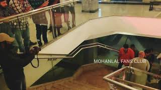 Mohanlal Mass Entry at Saaho Kerala Press Meet | Lalettan | Prabhas