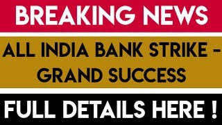 ALL INDIA BANK STRIKE - GRAND SUCCESS, HERE IS WHY
