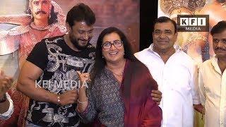 ನನ್ನ ಮಗ ದರ್ಶನ್, ಬರಿ ಡಿ ಬಾಸ್ ಅಲ್ಲ, ದುರ್ಯೋಧನ ಬಾಸ್ | Sumalatha | Darshan Kurukshetra Press Meet