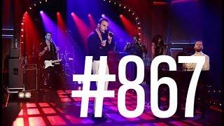 Вечерний Ургант - Дмитрий Грачев, группа Hurts.  867 выпуск от06.10.2017