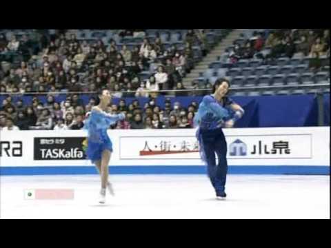 Qing PANG Jian TONG SP Grand Prix Final 2009