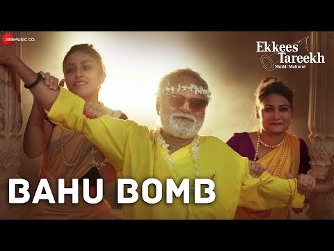 Bahu Bomb | Ekkees Tareekh Shubh Muhurat | Sanjay Mishra & Chandrachoor Rai | Uvie Mp3