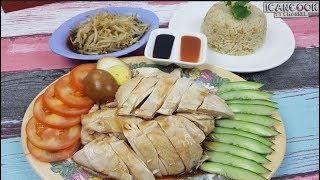 Singapore Chicken Rice (新加坡海南鸡饭)