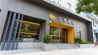 JI Hotel Shanghai Oriental Pearl Tower - Shanghai - China
