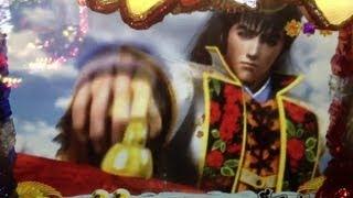 パチンコCR花の慶事次-漢-の激アツ動画です。 上下役物合体から炎キセル...