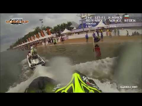 EYE LEVEL K KIROV BULGARIA KING'S CUP JET SKI WORLD CUP THAILAND 2014,MOTO 2