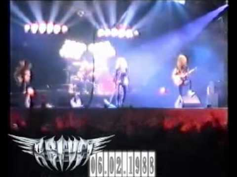 Август - Орёл (live 1988)