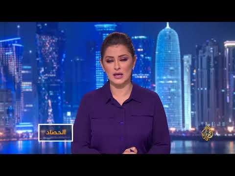 حصاد اليوم- السودان.. من يوقف تراجع الجنيه؟  - نشر قبل 6 ساعة