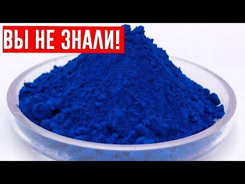 Как покрасить вещи в домашних условиях синькой