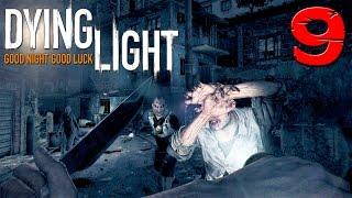 НОЧЬ в КООПЕРАТИВЕ ► Dying Light - Online #9