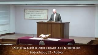 ΕΑΕΠ - Περάκης Αλέκος