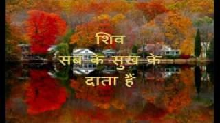 AAO Prabhu Sharan Aao - BK Song - Suresh Wadkar - Hemant Acharya - BK Satish.