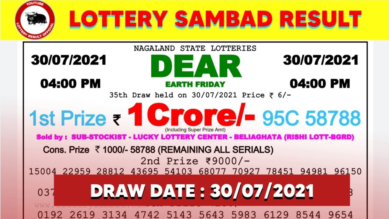 Lottery Sambad Lottery Live 4pm 30.07.21 Nagaland Lottery Live #lotterysambad #lotterysambadlive