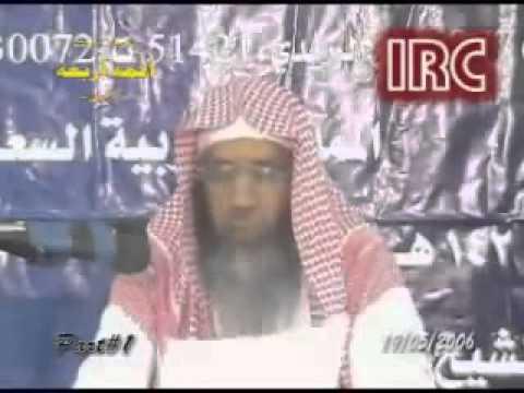 SHK MAQSOOD UL HASSAN FAIZI HAFIZAULLAH TOPIC SERAT E IMAM MALIK IBN ANAS PART 1