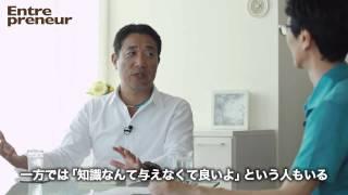 【対談】浦田 健 × 前田 出