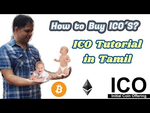 Bitcoin Tamil News|ICO Tutorial|How to buy ICO's|Initial Coin Offering|தமிழ்|Tamilide