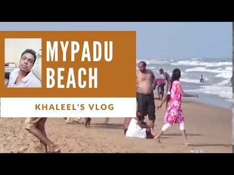 Mypadu beach Nellore ap tourism India haritha beach resort