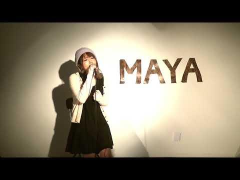 カタオモイ。 / ハジ→Covered By MAYA