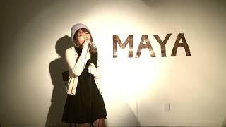 カタオモイ。 / ハジ→  Covered By MAYA