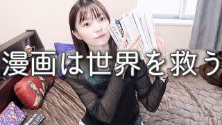 みなと商事コインランドリー(1)