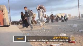 جدل في العراق بشأن مشروع الموازنة