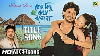 Title Song: Keno Kichhu Kotha Bolo Na | Bengali Movie Song | Shaan