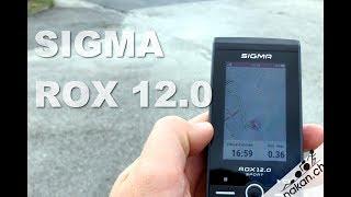 Sigma ROX 12.0: le test complet (en français)