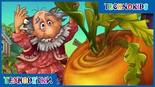 Fairy Tales for Kids - The Enormous Turnip - russian folk tale | Сказка РЕПКА на английском языке