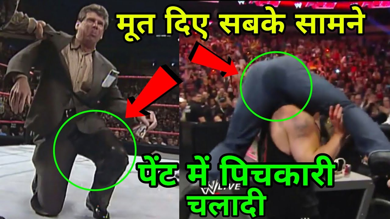 5 WWE Wrestlers Wets Themselves in the ring ! Vince McMahon Wets himself !