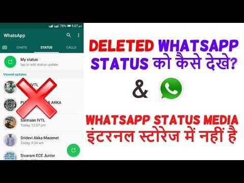 How To Download Whatsapp Status | Best Whatsapp Status Saver App | Hindi Tech Video