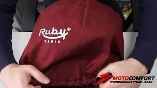Ruby Pavillon - обзор премиального шлема
