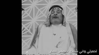مقطوعة دارمي يبجي الشاعر سعد محمد الحسن 😢