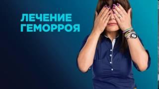 видео проктолог в Екатеринбурге