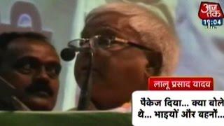 India 360: Lalu Prasad Yadav Mimics PM Narendra Modi