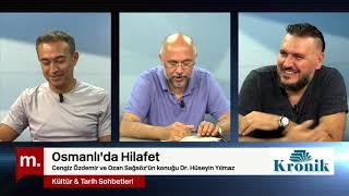Kültür & Tarih Sohbetleri: Osmanlı'da hilafet - Konuk: Dr. Hüseyin Yılmaz