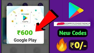 [ ₹600 REDEEM CODE ] 🔥FREE ₹0/- GOOGLE PLAY REDEEM CODE 🔥| NEW TRICK | 💯WITHOUT HUMAN VERIFICATION
