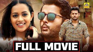 Inspector Bharath (2021) Tamil Dubbed Full Action Police Movie HD   Ramya Krishnan, Nitin, Bhavana,