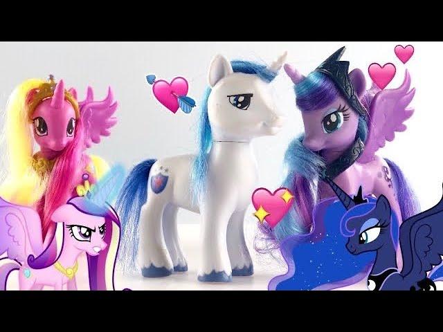 MLP: Shining Armor loves Princess Luna!?