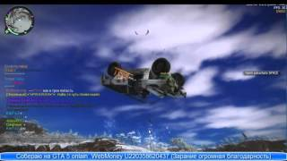 Just Cause  2016 Multiplayer #1