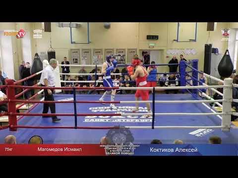Международный юношеский матч по боксу в честь 75-летия Великой Победы. Россия - Беларусь