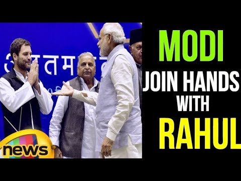 Modi Trying to Make Peace with Rahul Gandhi | PM Modi Wishes to Rahul Gandhi | Mango News