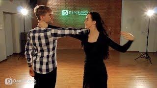 Can I Have This Dance - High School Musical - Wedding Dance Choreography - Pierwszy Taniec